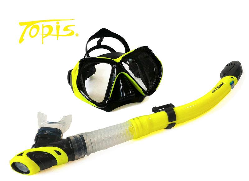 Topis小舖 三件套 M210潛水面鏡 強化玻璃+S207干式呼吸管+F7101蛙鞋 附面鏡盒和收納袋~黃色~本島包郵