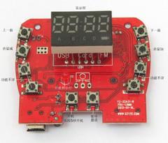 [含稅]mp3解碼板tf插卡播放機 帶數位功放板 usb音效卡 帶螢幕 模組套件