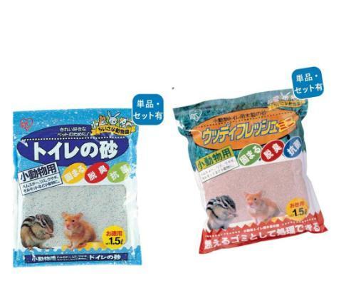 日本IRIS 強力除臭凝結鼠砂 通心粉 沙鼠 小動物用礦砂、木砂 廁所砂 1.5L(約1公斤)廁砂 廁所砂 鼠沙 鼠砂