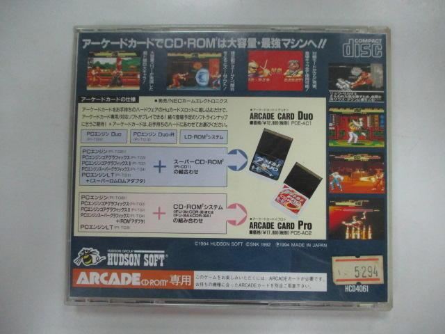 PC E 日版 GAME 龍虎之拳(41056011)