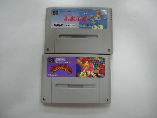 SFC 日版 GAME 2品套組 魔法氣泡/花仙子方塊(41116449)