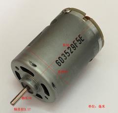 [含稅]高轉速大扭力 540微電機 電鑽馬達 玩具模型科技小製作