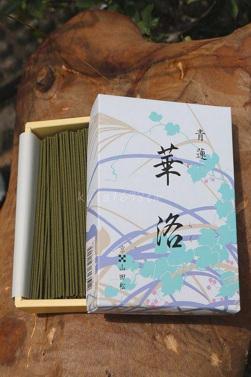 【新月集】日本 山田松.青蓮華洛線香(少煙沉香線香)大盒裝☆