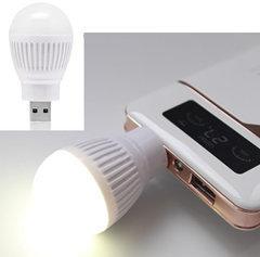 [含稅]usb插座白led燈泡閱讀檯燈柔強光小夜燈電腦筆記本燈頭手電筒節能桔色