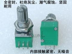 [含稅]優質密封型 功放機音量電位器 雙聯6腳可調電阻100k
