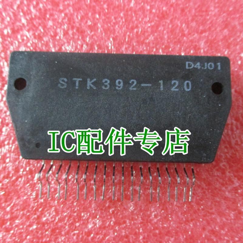 [二手拆機][含稅]拆機二手STK392-120原裝進口