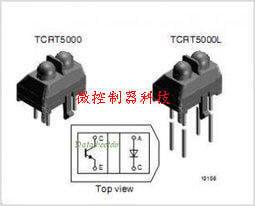 【微控】含稅附發票、Vishay TCRT5000 反射型紅外線傳感器 光電開關 計數器 黑白線識別 量大優惠
