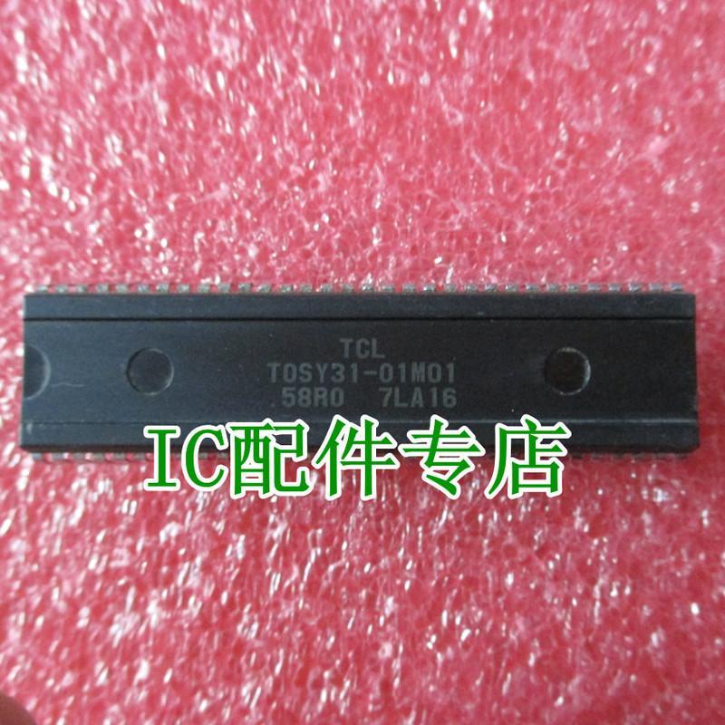 [二手拆機][含稅]TOSY31-01M01 58R0 上機測試拆機好包上機