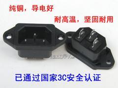[含稅]台產電源插座開關插座3插品字尾插公座15a 10A 220v純銅安規認證