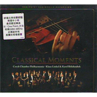 詩軒音像古典名曲 - CLASSICAL MOMENTS 2CD 雙CD-dp070