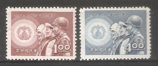 [善藝 199H] 紀125  國軍同袍儲蓄十週年紀念郵票