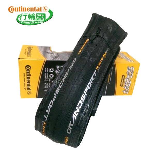 【行輪】 Continental 馬牌 GrandSport Race 公路車外胎 700x23C 公司貨