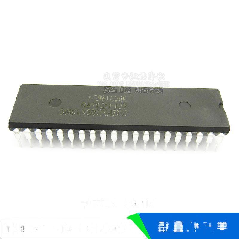STC90C516RD+40I-PDIP40 單片機 直插DIP40 221-00971