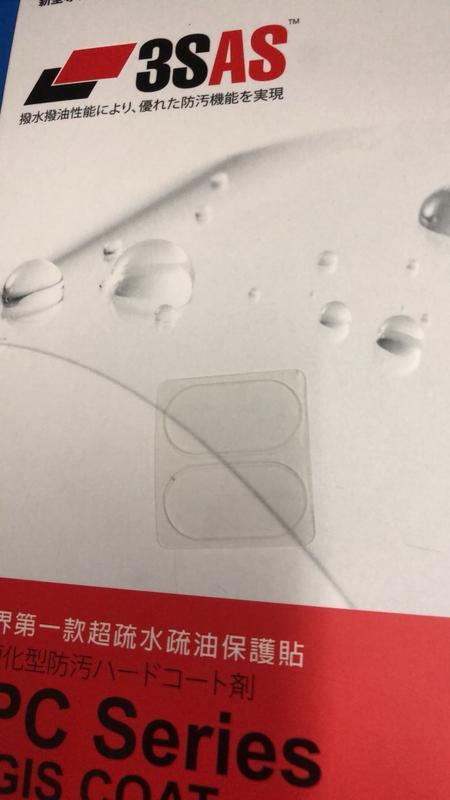 此賣場是二組 imos Sony Xperia XZ2 Premium XZ2P 專用鏡頭貼 防指紋 超耐刮 超透光