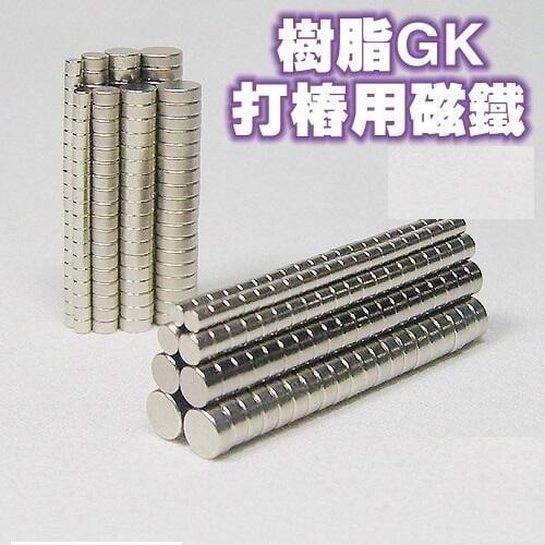 【魯巴夢想飛船】打樁用 強力 磁鐵 強磁 適用 鋼彈 軍事 模型 GK 手辦  型號齊全