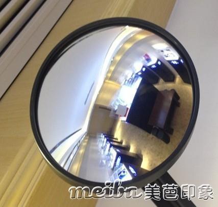 門衛會所酒店反光鏡超市收銀臺防盜鏡凸面鏡廣角裝飾風水鏡 20CMqm