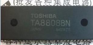 [二手拆機][含稅]拆機二手TA8808BN 品質保證