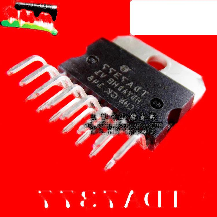 TDA7377  汽車收音機功率放大器 功放芯片IC 221-00989