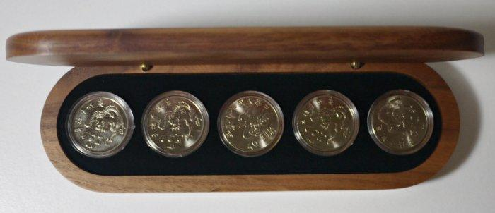 臺灣八十九年 89年慶祝千禧年拾圓套幣紀念套幣 附原盒共5枚壹標