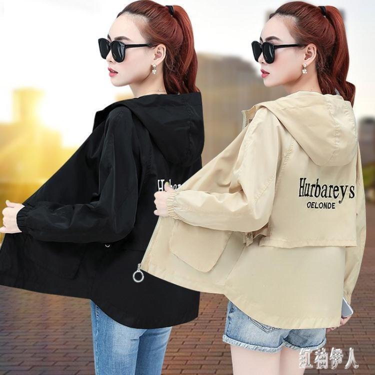 新品上架-大碼工裝小外套女冬裝新款韓版寬鬆薄款潮流短款棒球服夾克上衣 PA12358-海之藍居家