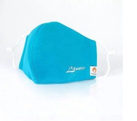 [登山屋] 意都美 Litume F333 防塵防護口罩(非醫療級口罩)藍