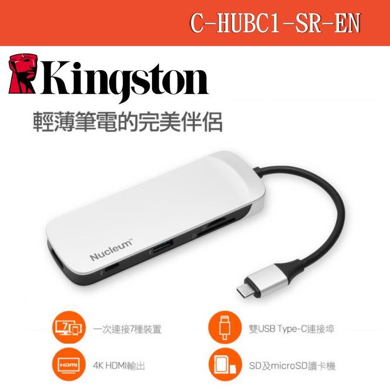 金士頓 Kingston Nucleum USB Type-C MacBook 7合一集線器 C-HUBC1-SR-EN