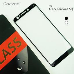 羊兒的店~Goevno ASUS ZenFone 5Q ZC600KL 滿版玻璃貼 全屏 保護貼