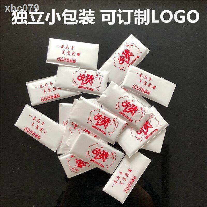 【現貨】✖卐獨立小包裝一次性手套食品級餐飲專用加厚透明PE薄膜塑料手套