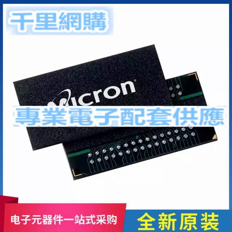 K4A8G085WB-BCRC儲存IC全新原裝正品現貨