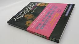 作家與作品(6)布朗蒂姊妹【貓頭鷹-菲莉絲.班特利-B12002】9789570337310【讀書館】二手書舊書到府收書