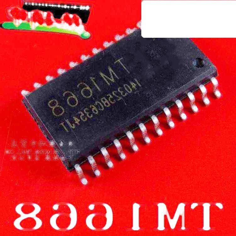 TM1668  電磁爐驅動芯片 貼片SOP24 一件5個 221-01028