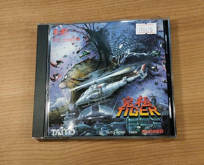 便宜賣!PC-E Hu日版遊戲- 究極虎(7-11取貨付款)