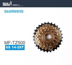 ★飛輪單車★ SHIMANO MF-TZ500-6 6速鎖牙定位式飛輪(六速 14-28T)[04102521]