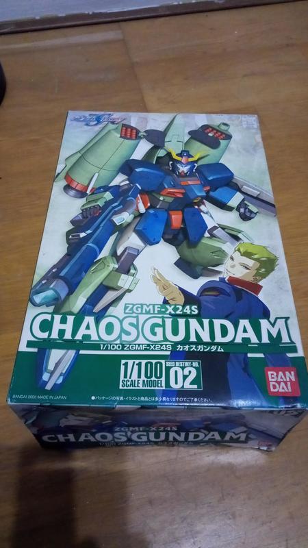 1/100 ZGMF-X24S CHAOS GUNDAM