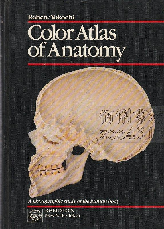Bcolor Atlas Of Anatomy1983 Rohen Isbn0896400778