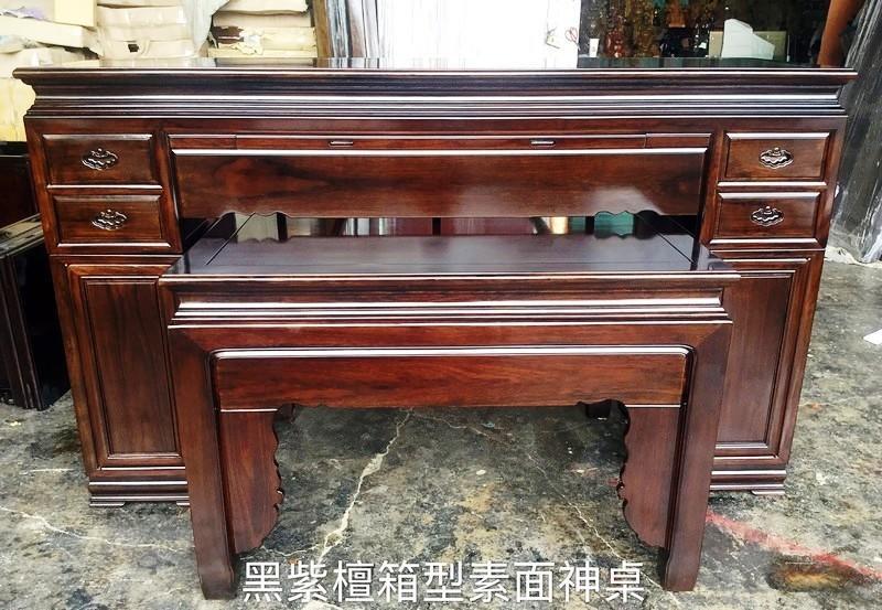 面議更優惠 神桌 神明桌 公媽桌 祭祀桌 黑紫檀箱型素面 寬7.0尺*深2.2尺*高4.2尺