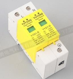 1P防雷器 避雷器 突波保護SPD 過電壓保護器