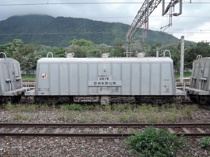 [早鳥優惠] HO Gauge 1:80 亞洲水泥斗車P35CH3000型塗裝完成品6輛