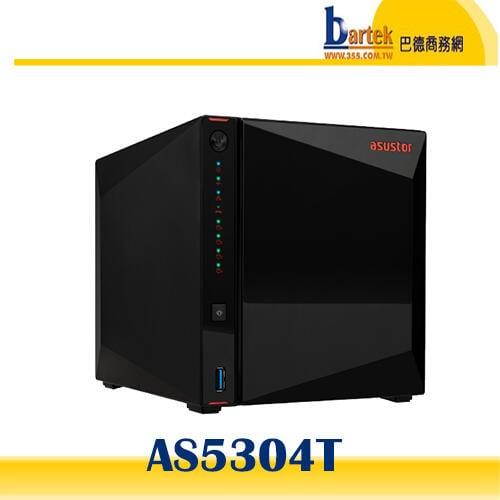 【限量送 AS-U2.5G2】ASUSTOR 華芸  AS5304T(升級版) 4Bay NAS網路儲存伺服器