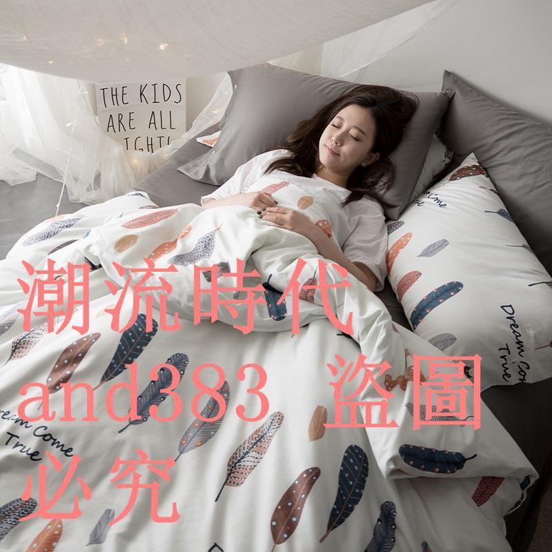長絨棉四件套1.5m1.8m2M米床上用品 純棉簡歐美式被套被罩可裸睡