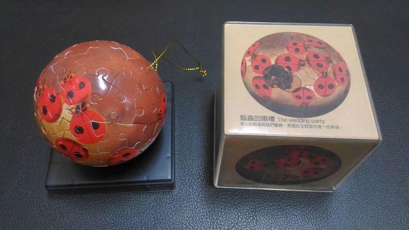 瓢蟲的婚禮球體 拼圖 球型 3D
