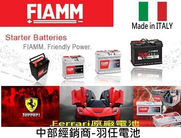 fiamm電池經銷商(羽任),最新義大利進口,汽車電池L2B 60 L2 64 L3B 75+ L5 100,(56219,,57531,57114,58015,60044)規格目錄表
