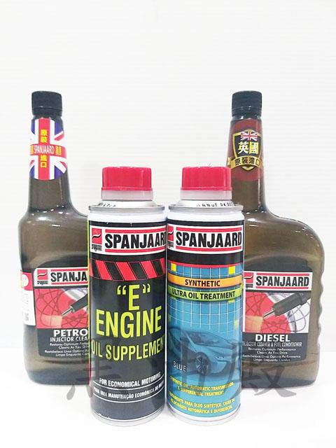 Ω黑油殿Ω英國原裝 史班哲 SPANJAARD 鉬元素 全效汽油精 .柴油精.機油精 4瓶免運