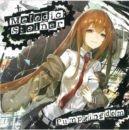 [Mu's C94 同人音樂代購] [ (Pumpkingdom)] Melodic;Steiner (PC 遊戲)