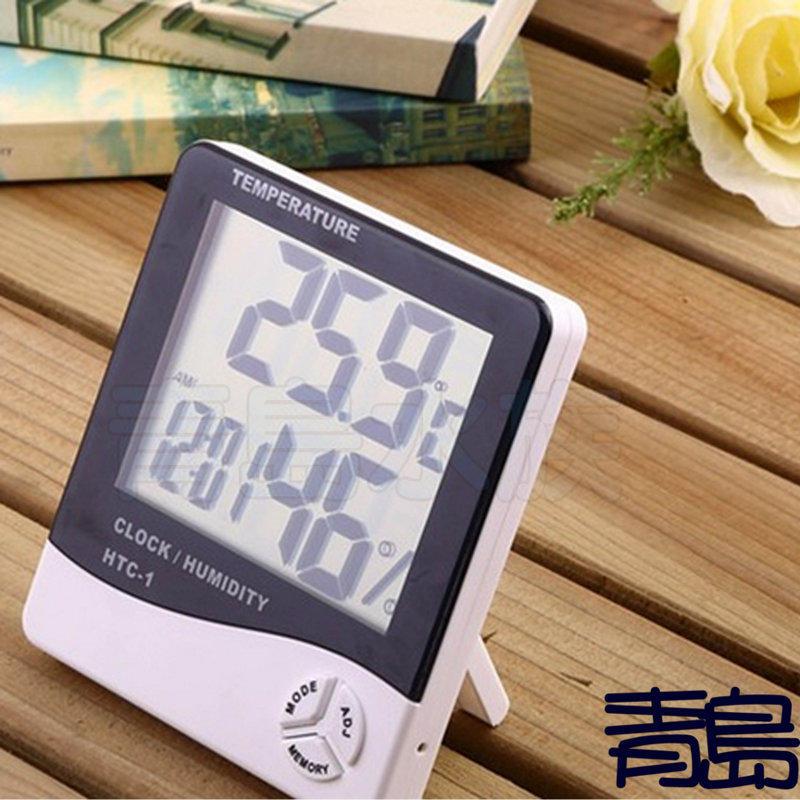 八月缺Y。。青島水族。。出口歐美-電子式溫溼 溫度計 時鐘 日曆 鬧鐘(附電池)==HTC1 HTC-1