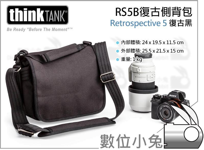 數位小兔【ThinkTank Retrospective 5 RS5B 復古黑 復古側背包】一機兩鏡 相機包 側背包