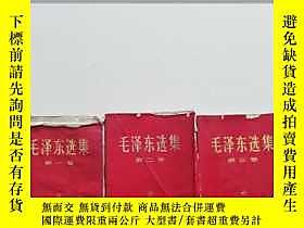 古文物罕見毛澤東選集(共三卷)(部隊退伍留念,一九六八年)露天216514 毛澤東   出版1967