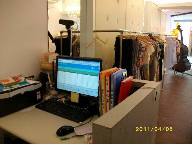 *超划算*全新服飾店快速結帳pos系統+小型貼紙機+條碼掃瞄器+錢箱-POS機/AIO/Eee/觸控/進銷存^^拍賣價^^