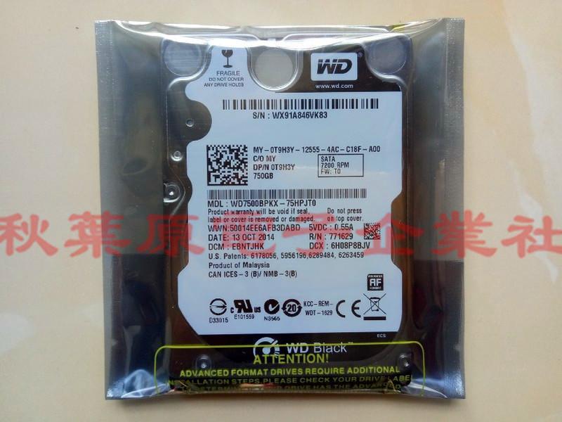 企業級 WD西部數據黑盤 2.5吋 7200轉 SATA2 750G筆電 NB 電腦硬盤WD7500BPKT