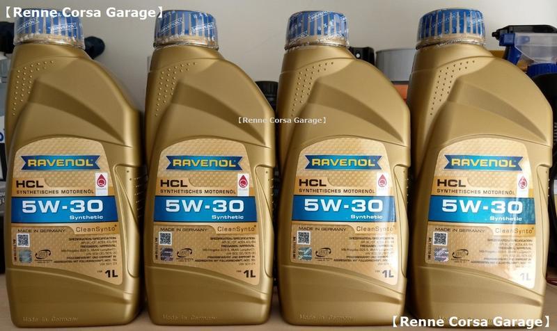 【Renne Corsa Garage】公司貨 日耳曼 (漢諾威) 5W30 HCL機油  BMW LL-01汽油車專用